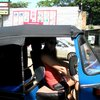 А вот так выглядит такси на Шри-Ланке - Тук-Тук