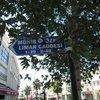 Эта улица мне понравилась больше всего - нарядная!