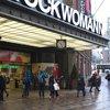 Универмаг Stockmann сменивший на время названия