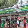 минимаркет Bamboo