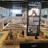 MangaLab - детский зал Лувра Абу-Даби