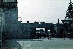 Мемориальный комплекс «Концлагерь Маутхаузен»