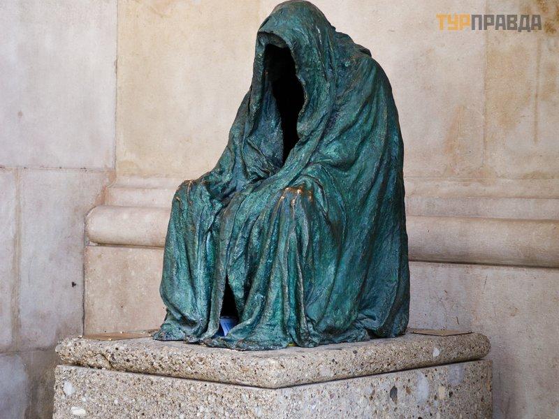 Скульптура Плащ Совести
