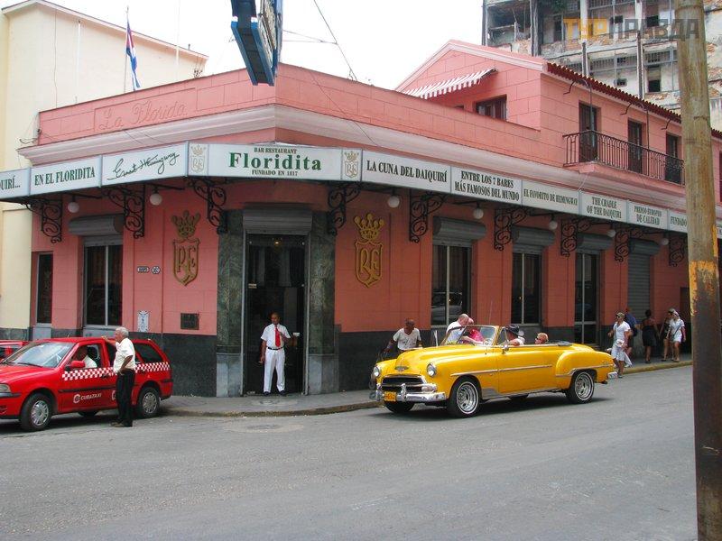 Бар-ресторан «Флоридита»