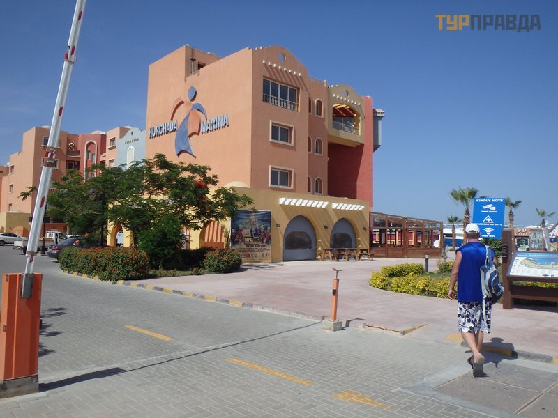 Бульвар Марина