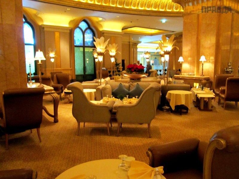 Ресторан Al Majlis